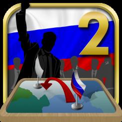 Russia Simulator 2