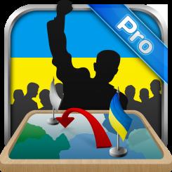 Симулятор Украины Премиум
