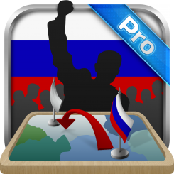 Simulator of Russia Premium