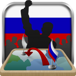 Simulator of Russia