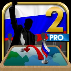 Симулятор России Премиум 2