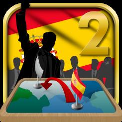 Симулятор Испании 2