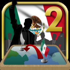 Симулятор Мексики 2