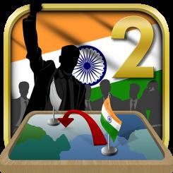 Симулятор Индии 2