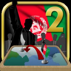 Симулятор Афганистана 2