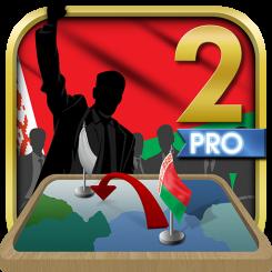 Belarus Simulator 2 Premium